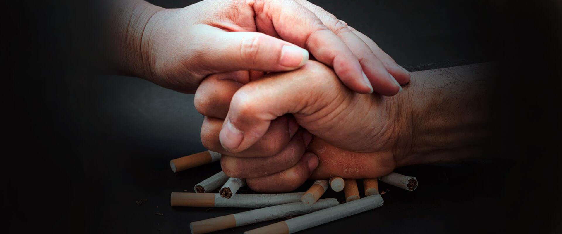 Я хочу бросить курить